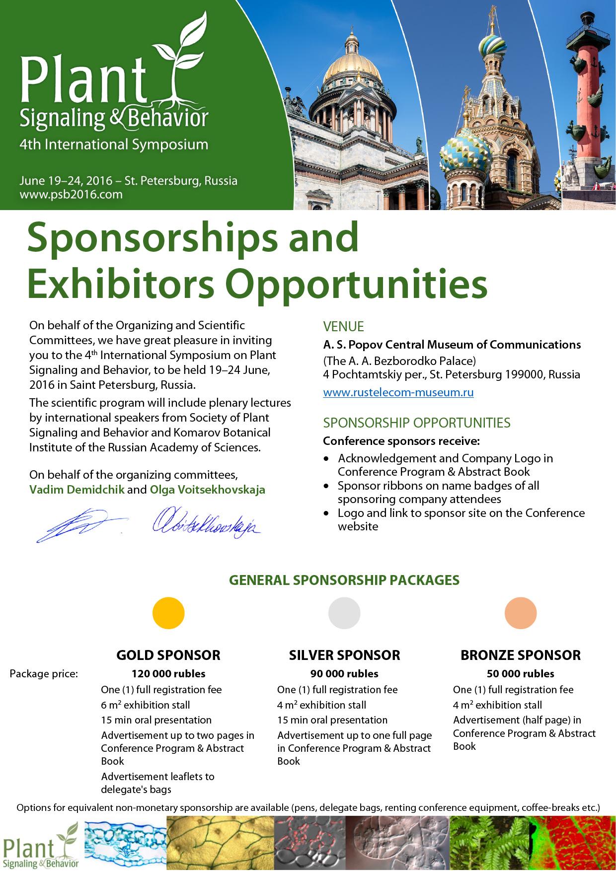Буклет для спонсоров Симпозиума PSB2016