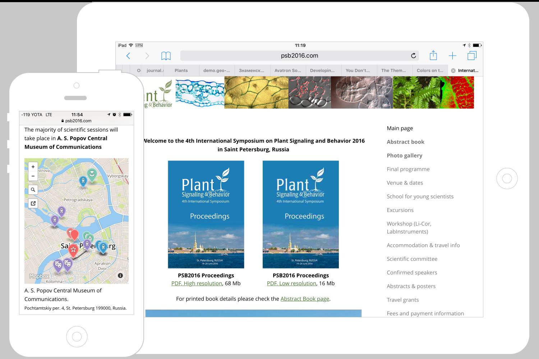 Сайт симпозиума PSB2016 на устройстве iOS