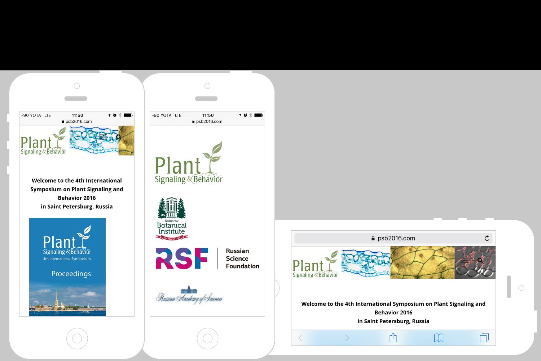 Сайт Симпозиума PSB2016 на iPhone